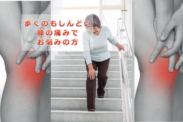 慢性的な肩こりを改善